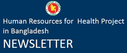 Human Resources for Health Project in Bangladesh